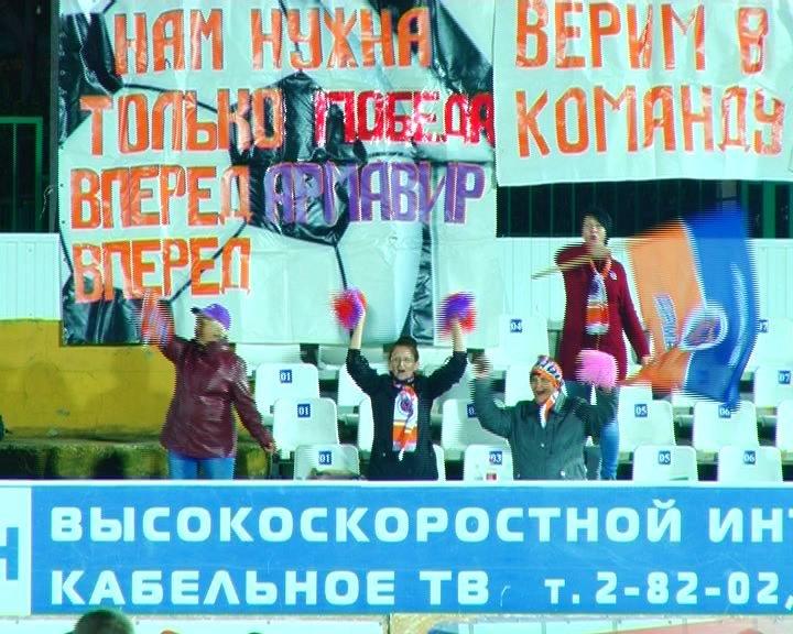 3009_Stadion-2