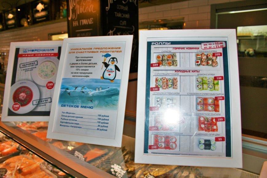 Рыбный ресторан-магазин «Моремания»: сплетение двух стихий, фото-10