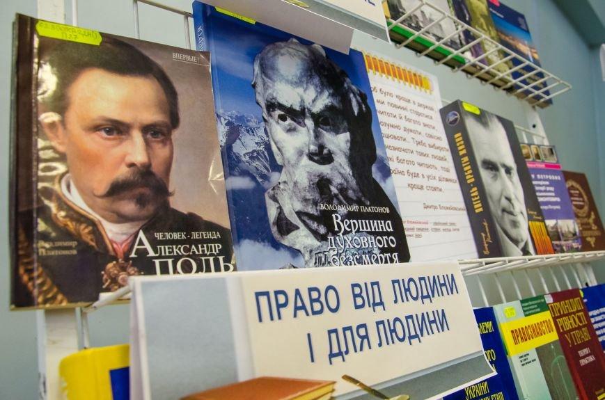 1 Нова акція у дніпровській бібліотеці.