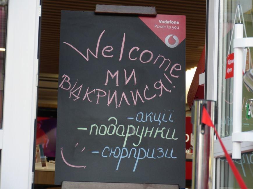 У Тернополі відкрили магазин Vodafone (фоторепортаж), фото-5