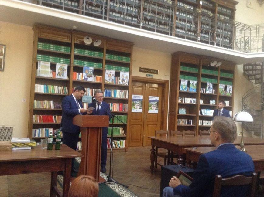 """""""Ми будемо робити все для того, аби Україна стала по-справжньому незалежною"""", - Гройсман (ФОТО+ВІДЕО), фото-3"""