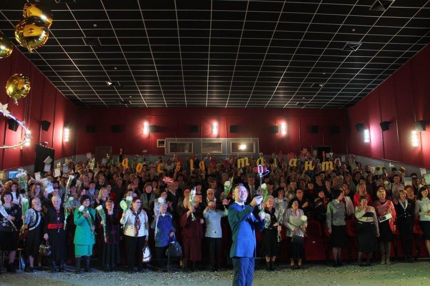 В Бахмуте учителя отметили свой профессиональный праздник (ФОТОРЕПОРТАЖ), фото-18