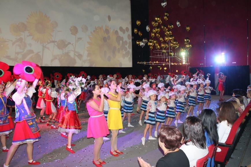 В Бахмуте учителя отметили свой профессиональный праздник (ФОТОРЕПОРТАЖ), фото-15