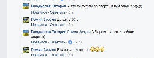 Роман Зозуля едет домой (ФОТО), фото-2