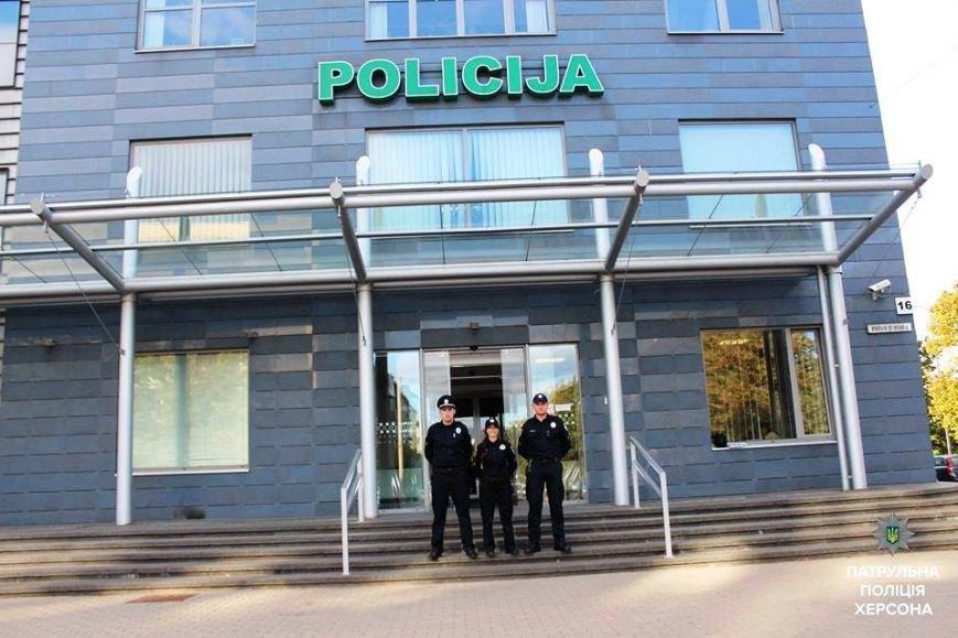 Херсонские патрульные побывали в Литве (фото), фото-1
