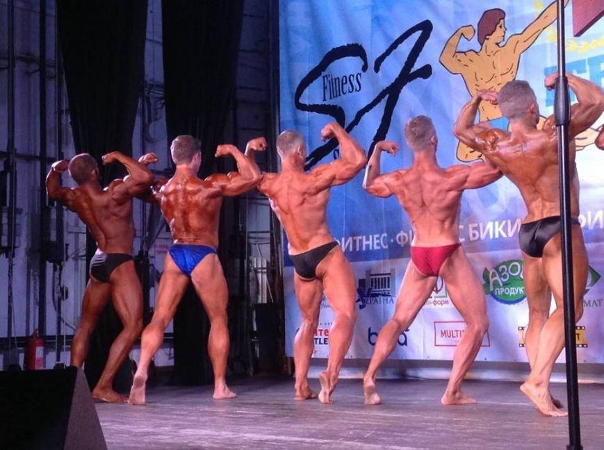 В Мариуполе прошел городской чемпионат по бодибилдингу и фитнесу(ФОТО, ВИДЕО), фото-2