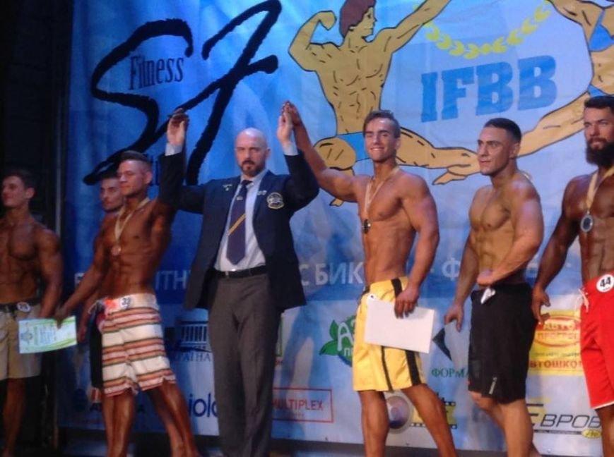 В Мариуполе прошел городской чемпионат по бодибилдингу и фитнесу(ФОТО, ВИДЕО), фото-10