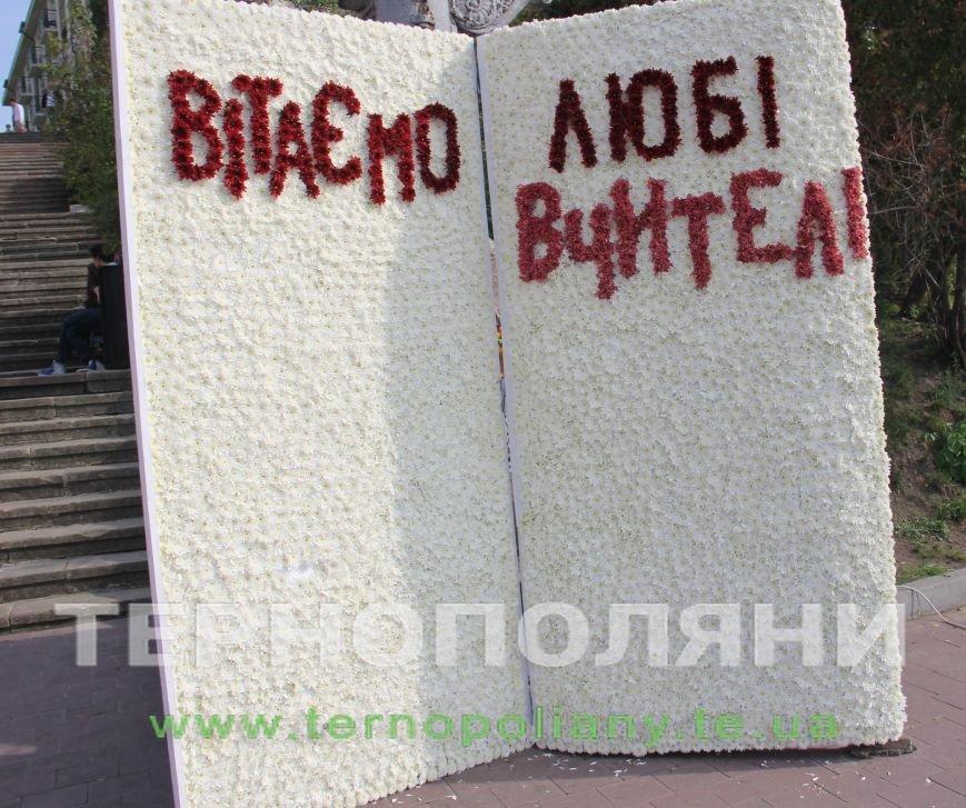 У Тернополі презентували «Найбільшу книгу з квітів» (фото), фото-1
