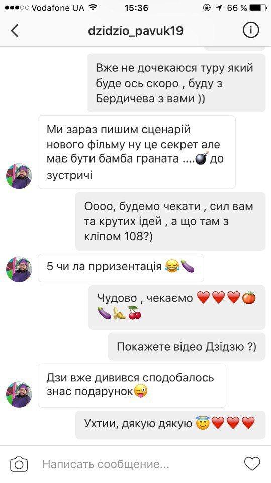 """Днепровские фанаты """"DZIDZIO"""" скандалят с плагиатчиками группы (ФОТО, ВИДЕО), фото-5"""