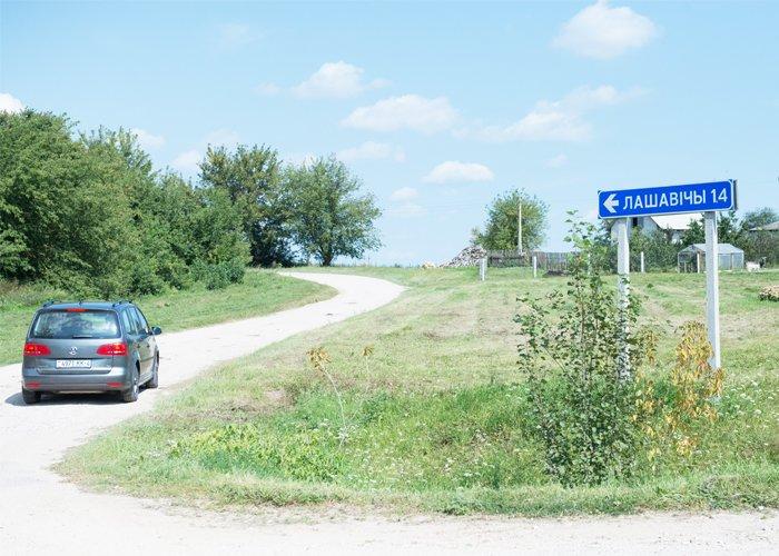 Где эти Лашевичи? Жители деревни под Гродно 70 лет жили без дорожного указателя, фото-1