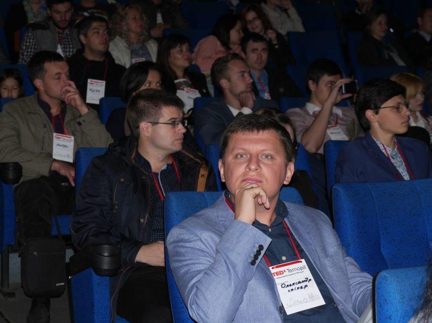 """""""МРІЯ"""" підтримує рух розвитку малих міст Тернопільщини (Фото), фото-8"""