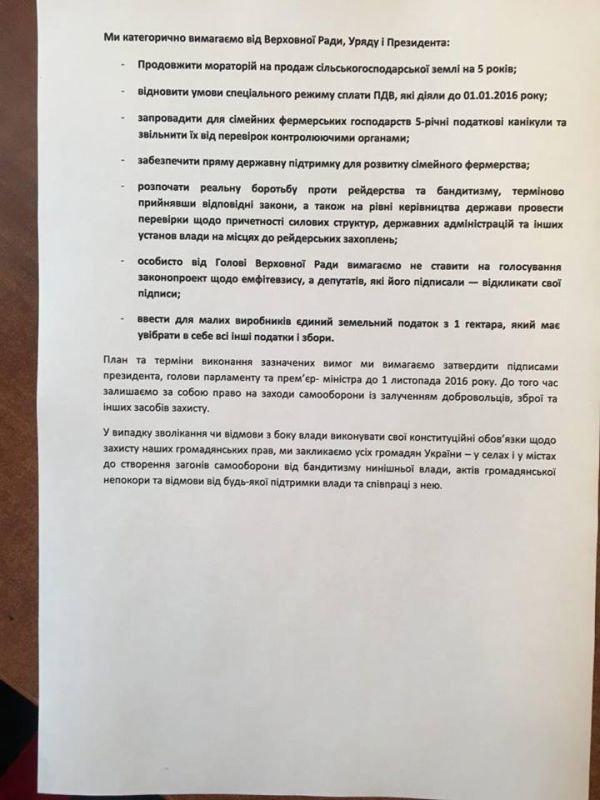 Фермеры Черниговщины поставили власти ультиматум, фото-2