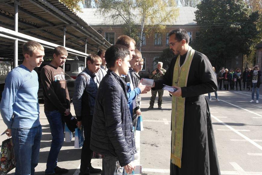 Призывники Покровска (Красноармейска) отправились на защиту Родины, фото-6