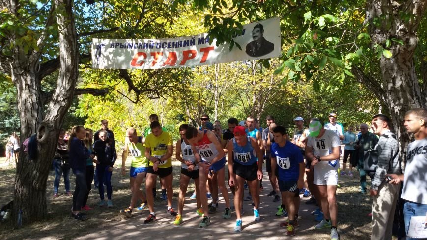 В чемпионате по кроссу в Симферополе приняло участие рекордное количество спортсменов (ФОТО), фото-2