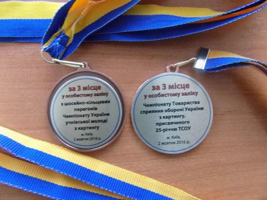 Кременчугский юный картингист стал бронзовым призером Чемпионатов Украины по картингу, фото-3