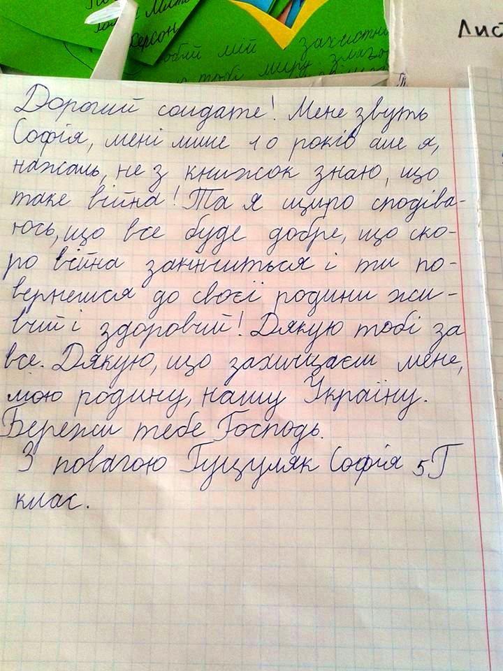 """Херсонские гимназисты передали волонтерам """"Вязальной сотни"""" 10 кг пряжи (фото), фото-2"""