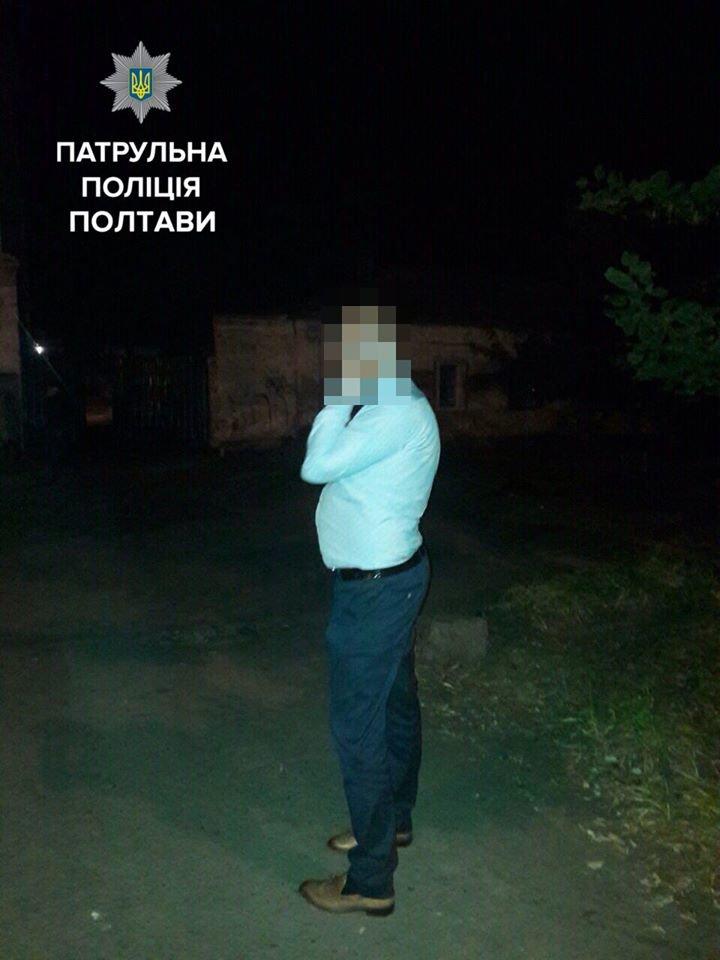 Полтавские копы задержали вооруженного кременчужанина на авто с поддельными госномерами, фото-1