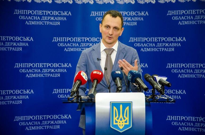 7 ... під час щотижневого публічного звіту обласної влади розповів радник голови ДніпроОДА.