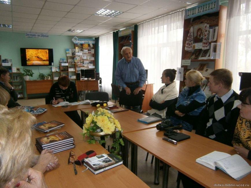 В Добропольской Центральной библиотеке появились поэтические сборники белозёрских авторов, фото-1