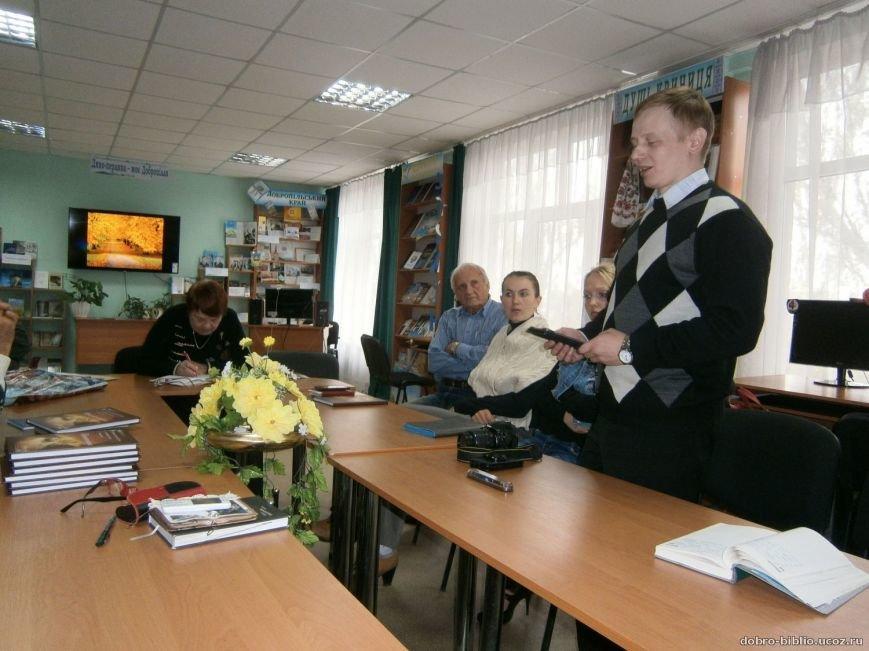 В Добропольской Центральной библиотеке появились поэтические сборники белозёрских авторов, фото-2