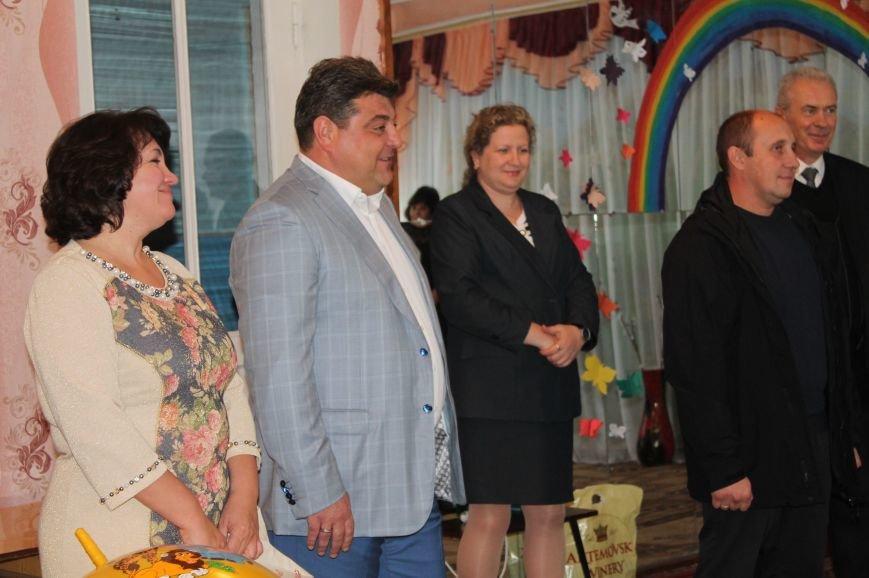 Педагоги Северска принимали поздравления с профессиональным праздником, фото-1