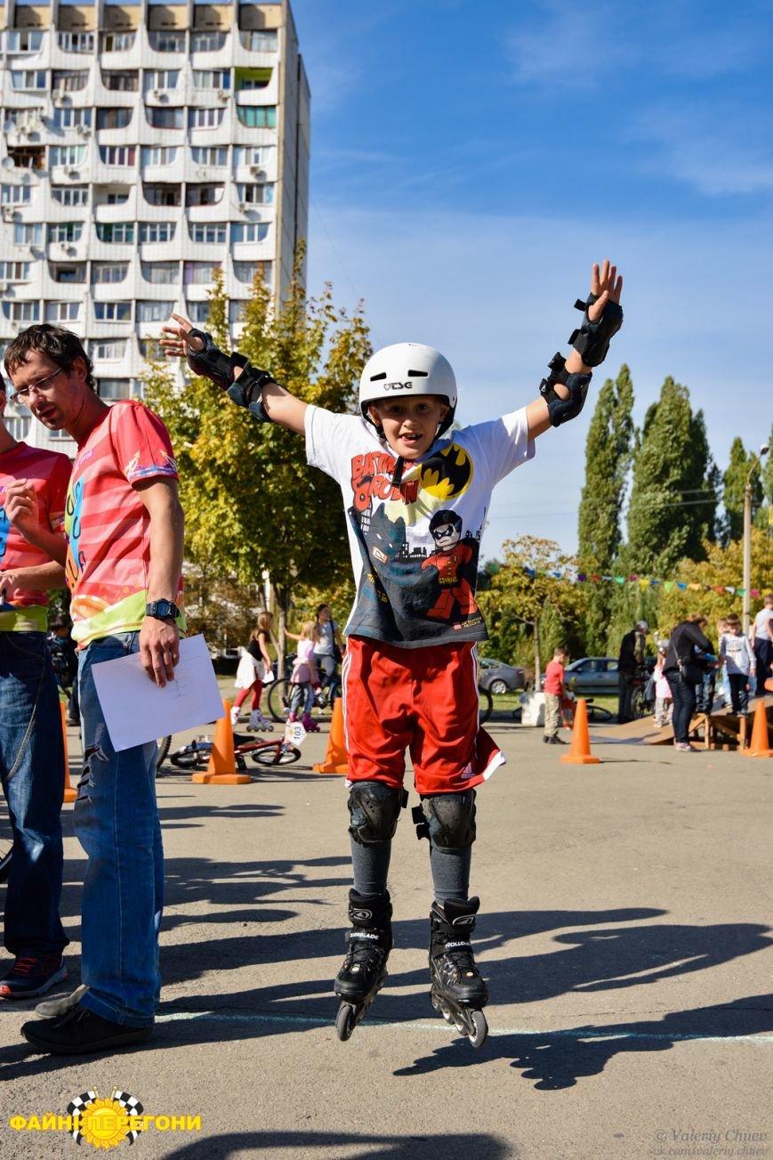 В Днепре прошли семейные соревнования: как это было (ФОТО), фото-8