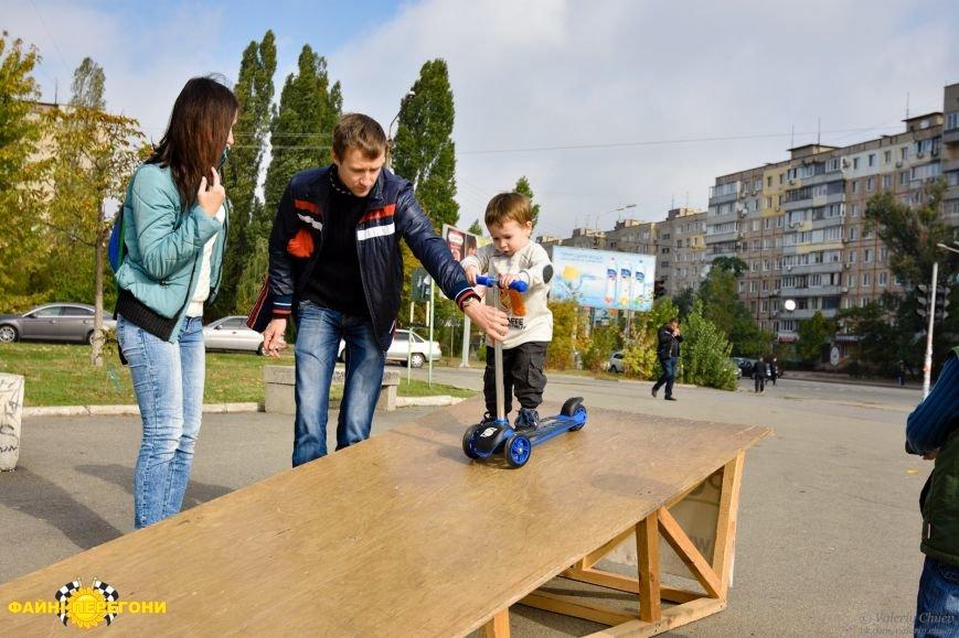 В Днепре прошли семейные соревнования: как это было (ФОТО), фото-1