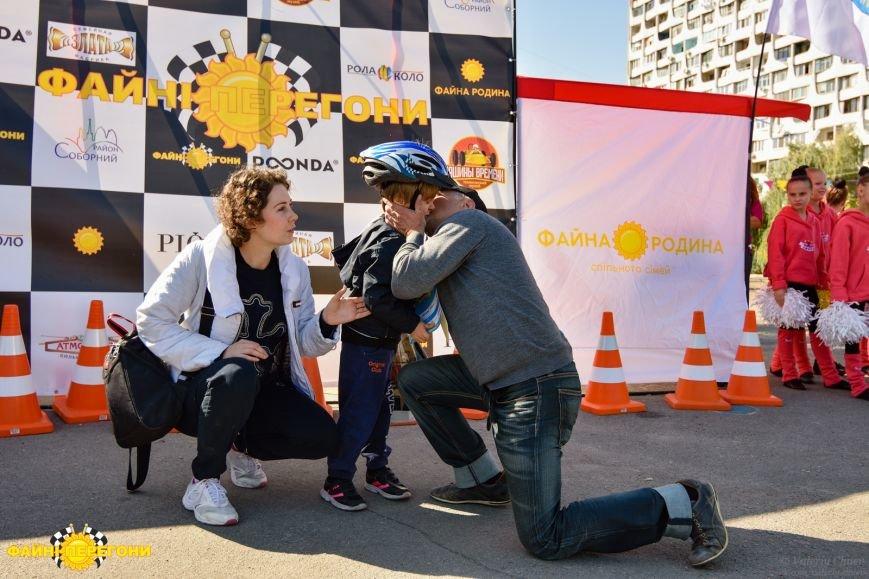 В Днепре прошли семейные соревнования: как это было (ФОТО), фото-15