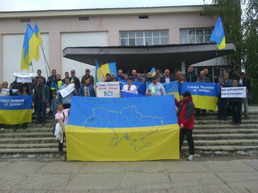 Северодончане митинговали против отвода ВСУ из Станицы Луганской (фото), фото-1