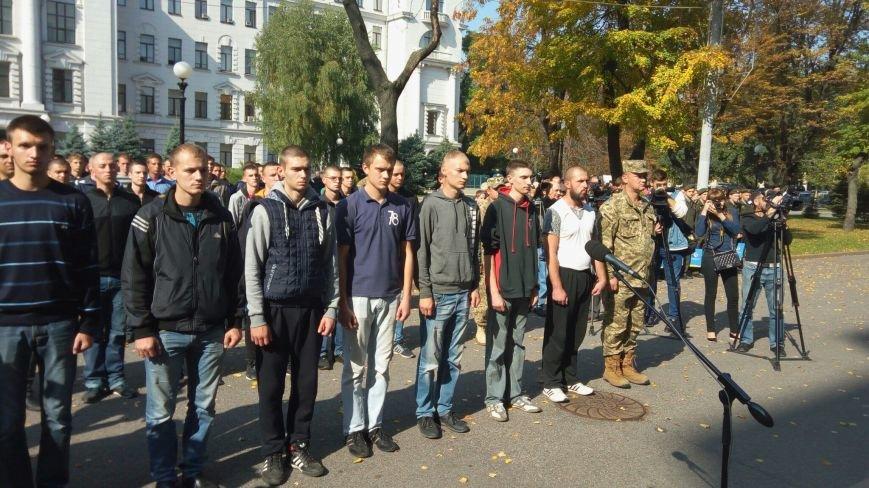 Юноши Днепра ушли в армию: как это было (ФОТО), фото-2