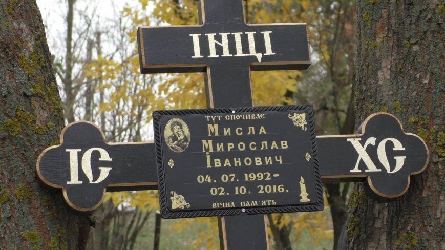 На Харьковщине попрощались с выпускником ХНУ им. Каразина, погибшим в зоне АТО (ФОТО), фото-2