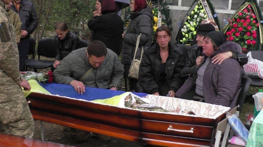 На Харьковщине попрощались с выпускником ХНУ им. Каразина, погибшим в зоне АТО (ФОТО), фото-5
