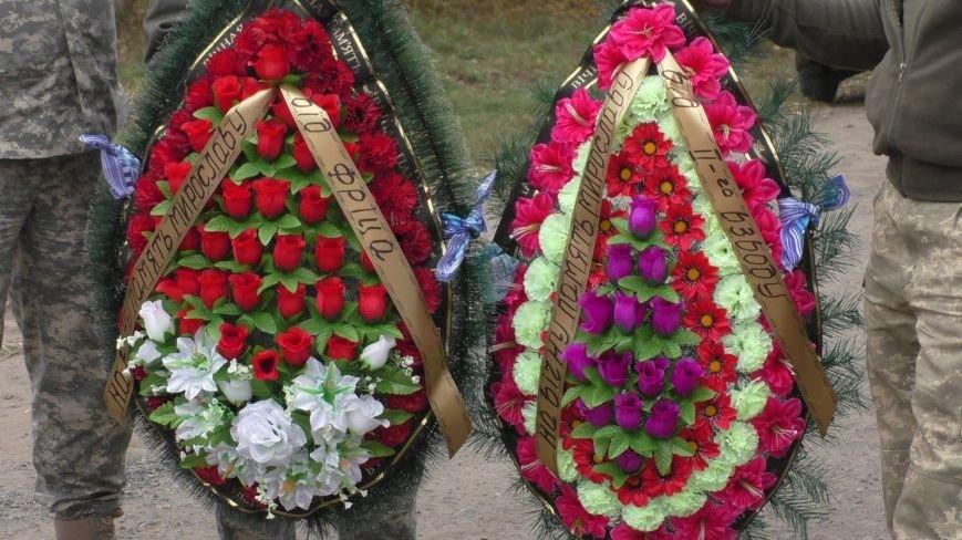 На Харьковщине попрощались с выпускником ХНУ им. Каразина, погибшим в зоне АТО (ФОТО), фото-3