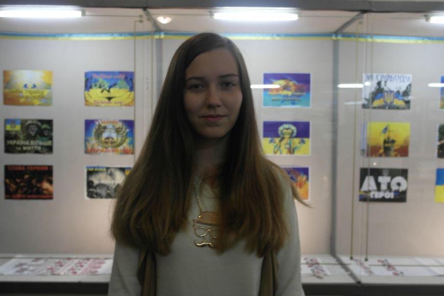 В Покровске (Красноармейске) стартовала культурно-художественная акция «Искусство в зоне АТО»:, фото-1
