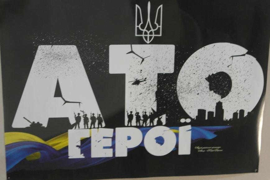 В Покровске (Красноармейске) стартовала культурно-художественная акция «Искусство в зоне АТО»:, фото-9