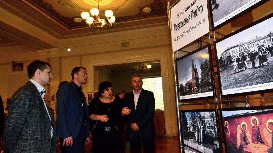 В Верховной Раде Украины открылась выставка о Каменском, фото-3