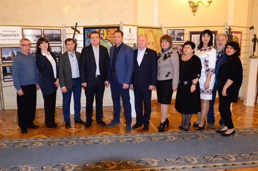 В Верховной Раде Украины открылась выставка о Каменском, фото-1