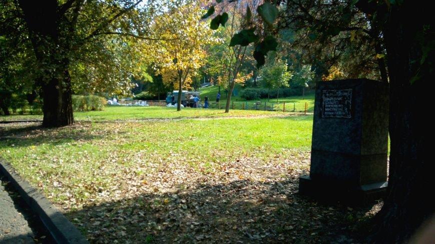 В парках Днепра наводят порядки (ФОТО), фото-1