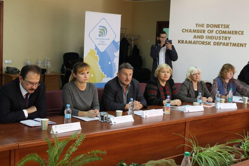 В Краматорске подписали соглашение о сотрудничестве в рамках проекта «Общественный пояс Донбасса», фото-1