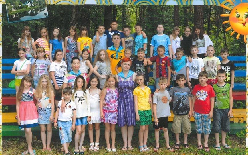 Святогорск, детский лагерь