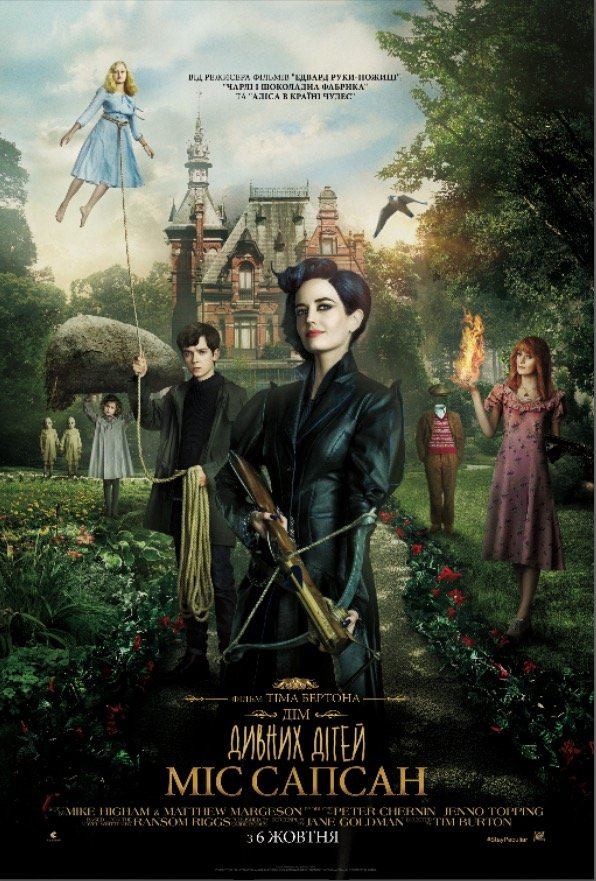poster_46274