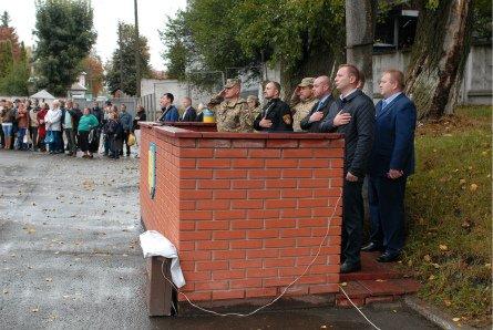 Як у Тернополі відправляли юнаків до війська? (фото), фото-1