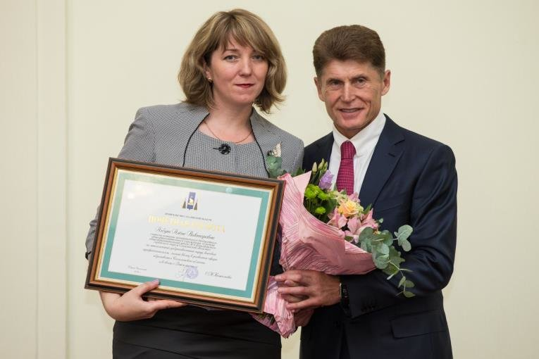 Лучшие педагоги Сахалинской области получили награды, фото-2