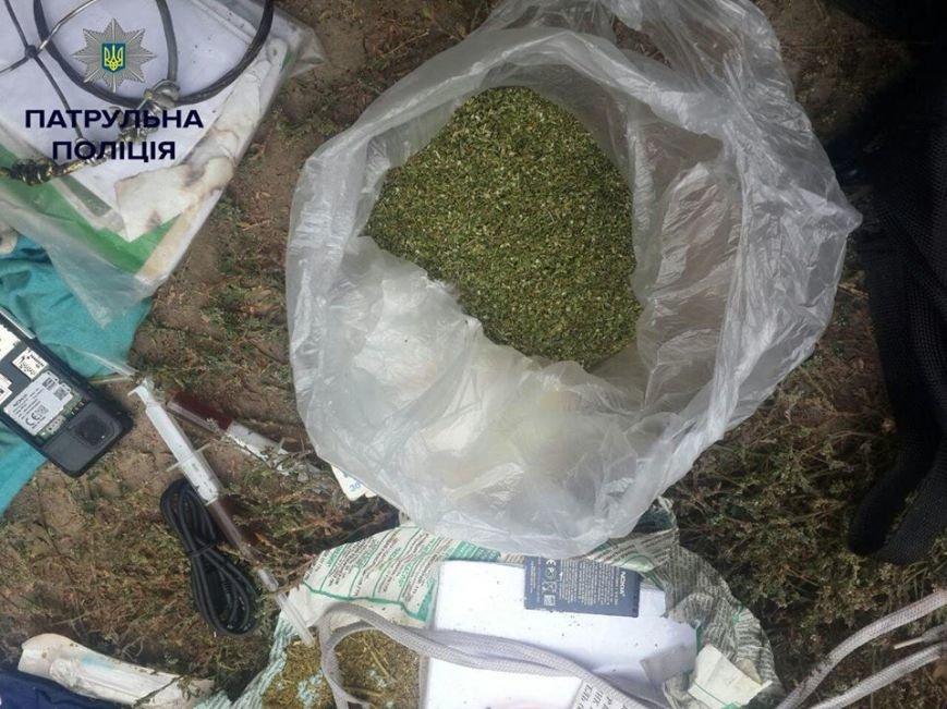 В Кропивницком у мужчины воровавшего орехи полицейские обнаружили наркотики (ФОТО), фото-3