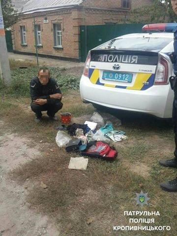 В Кропивницком у мужчины воровавшего орехи полицейские обнаружили наркотики (ФОТО), фото-1