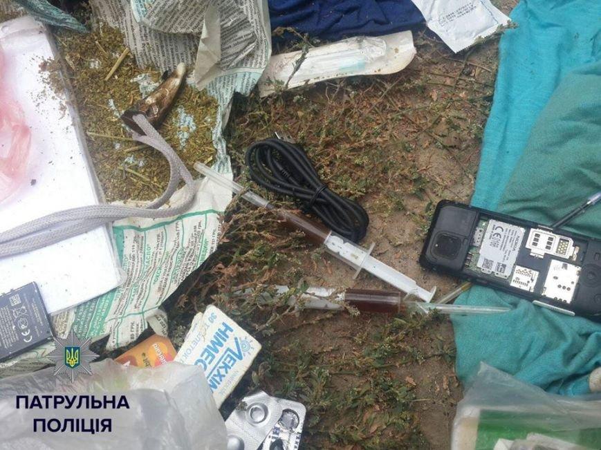 В Кропивницком у мужчины воровавшего орехи полицейские обнаружили наркотики (ФОТО), фото-2
