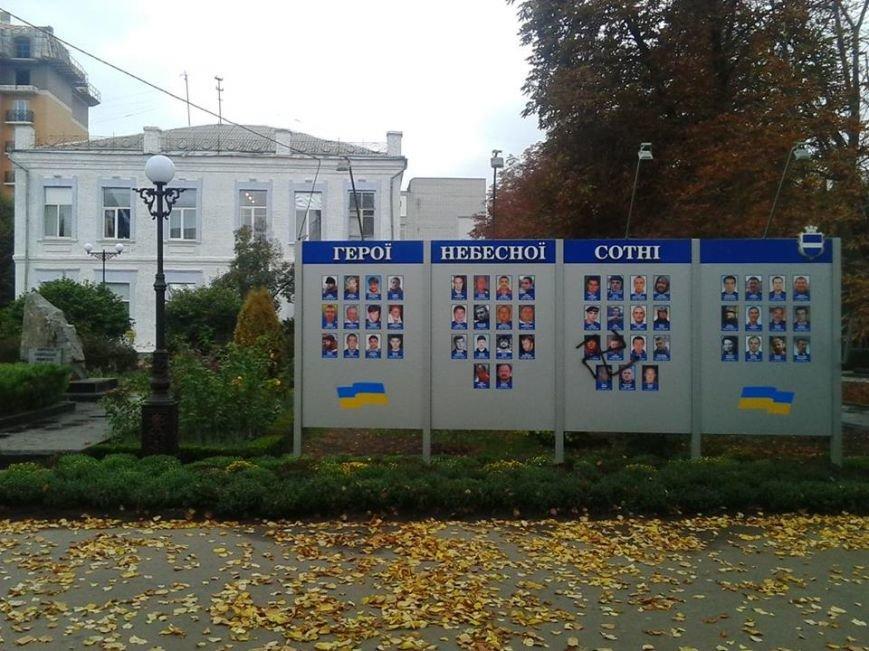 Неизвестные снова осквернили мемориал Героям Небесной Сотни в Кременчуге (ФОТО), фото-1