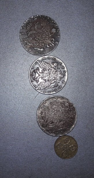 На таможенном посту «Бачевск» изъято монеты и медали (ФОТО), фото-2