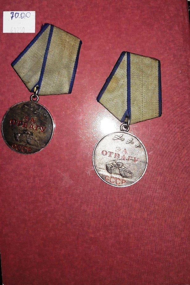 На таможенном посту «Бачевск» изъято монеты и медали (ФОТО), фото-1