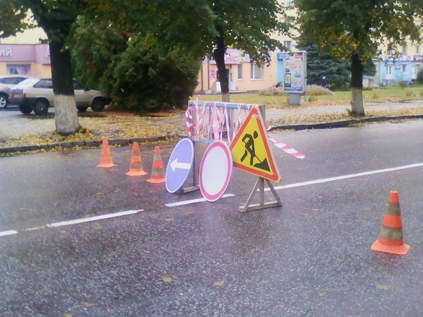 Центральна частина Новограда-Волинського перекрита: ведуться ремонтні роботи (ФОТО), фото-1